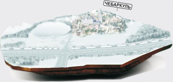 Чебркуль - главный портал города Чебаркуля